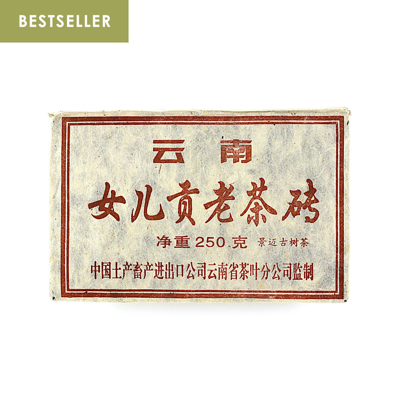 1999 Maiden Tribute Pu-erh Brick (Cooked) 250g ⼥兒貢老茶磚