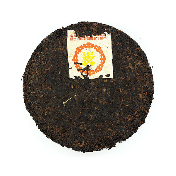 2005 #7572 橙印 Orange Label Cooked/Shou Pu-erh Tea Cake