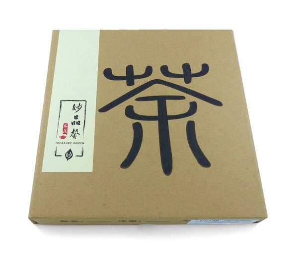 Treasure Green Pu-erh Tea Cake Box