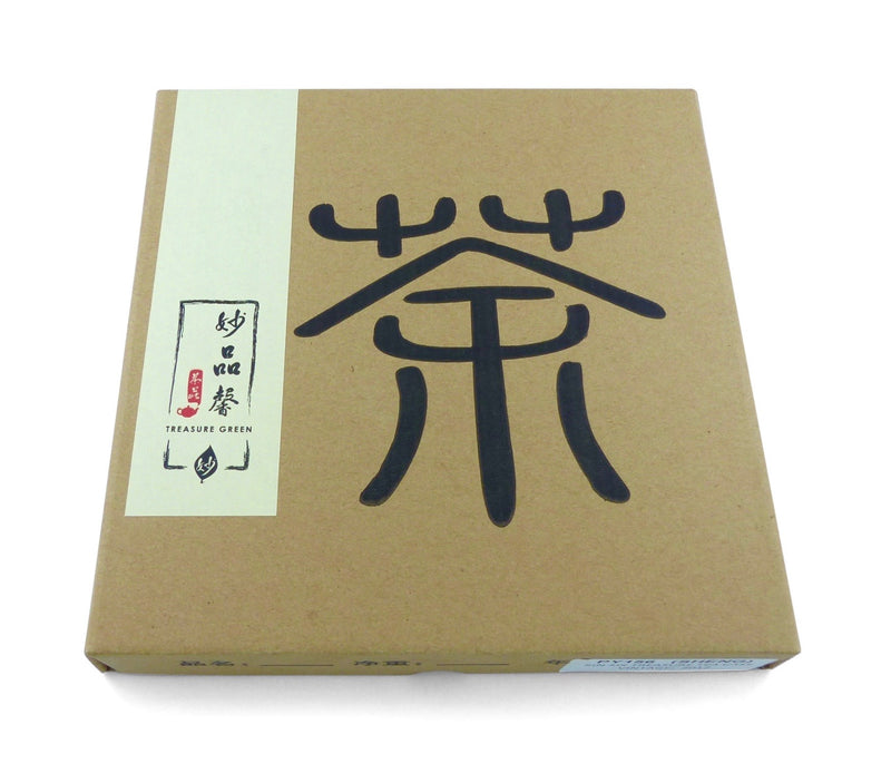 Treasure Green's Pu-erh Tea Cake Box