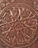Abstract Copper Hand Engraved Wall Plate