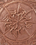 Arabic Copper Hand Engraved Wall Plate
