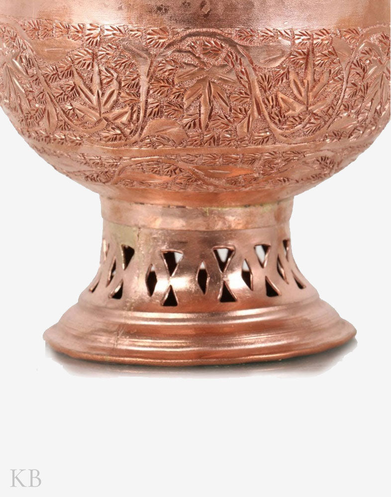Traam Rimmed Chinar Engraved Bowl