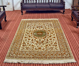 Creme All Over Silk Carpet