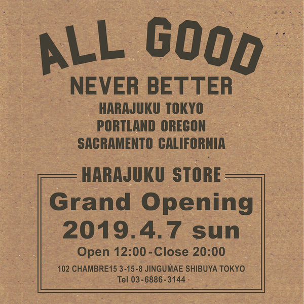 ALL GOOD OFFICIAL ONLINE STORE OPEN