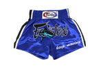 Fairtex Keep Moving Muay Thai Boxing Short - Fairtex Store