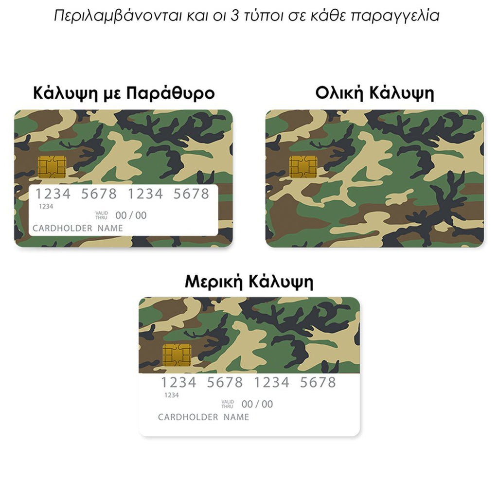 76 - Bank Card  Forest Camo case, cover, bumper