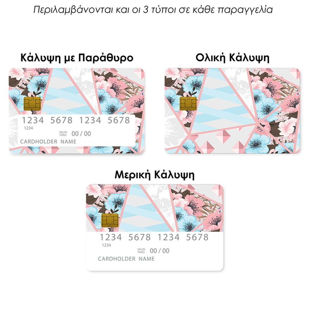 99 - Bank Card  Floral Patchwork case, cover, bumper