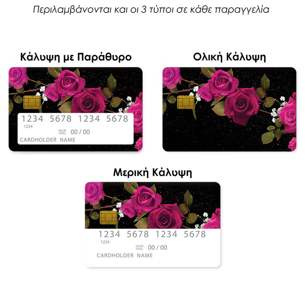 4 - Bank Card Red Roses Flower case, cover, bumper