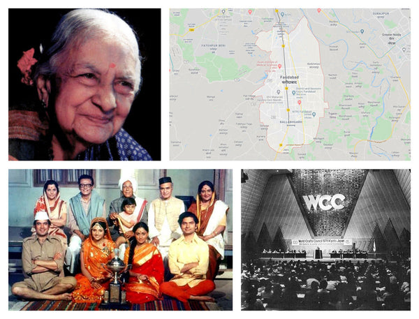 A collage of images of Kamaladevi Chattopadhyay, Map of Faridabad City, a photograph of cast of Bawarchi and an old black and white image of World Craft Council's Tokyo Conference Hall.