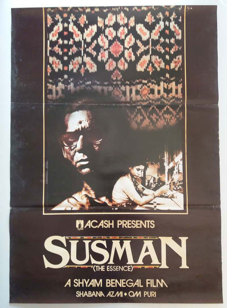 Susman (1987) Movie Poster