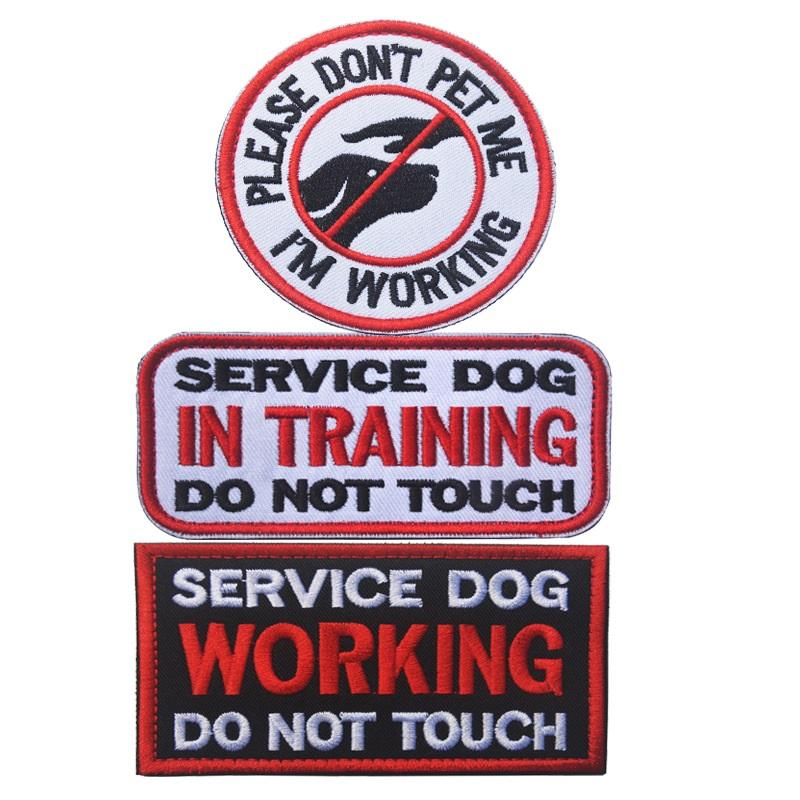 "Service Dog ""Working"" Embroidered Patch"