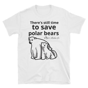 Save Polar Bear Short-Sleeve Unisex T-Shirt
