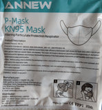 KN95 Mask - 5 Pieces - ANNEW - P-MASK  Filtering Particulate Protection Respirator