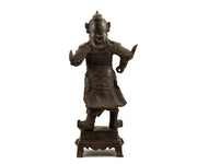 Chinese Antique Ming Dynasty Iron Figure of Guandi