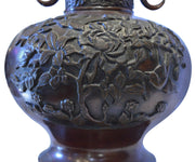 Antique Elaborate Japanese Bronze Dragon Vase