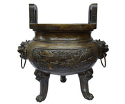 Massive Inlaid Gilt Bronze Well Decorated Tripod Vessel