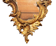 Antique Hand-Carved French Gilt Louis XV Mirror