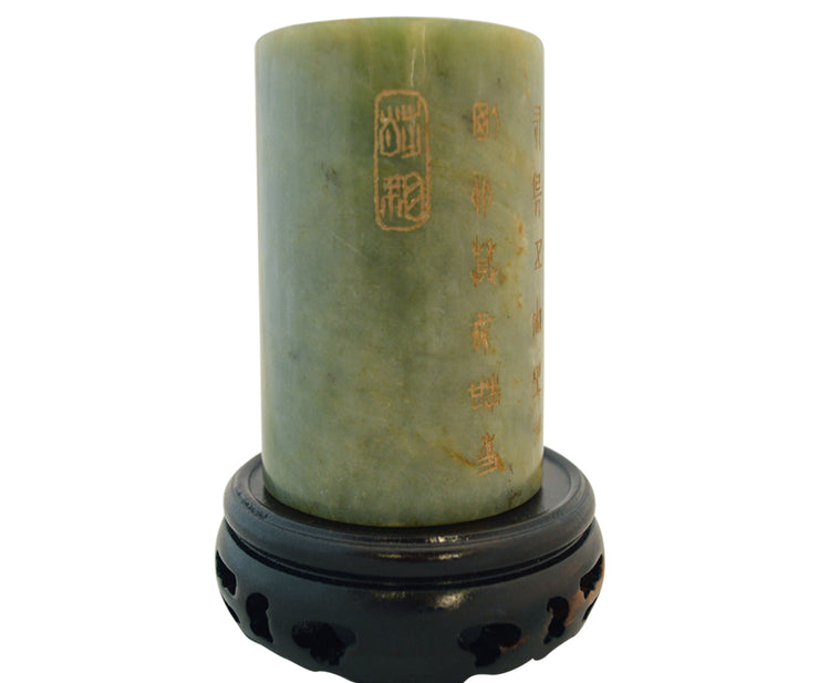 Chinese Jade Brush Pot with Etched Characters and Wood Stand