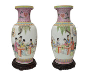 Pair of Chinese Famille Rose Enameled Vases