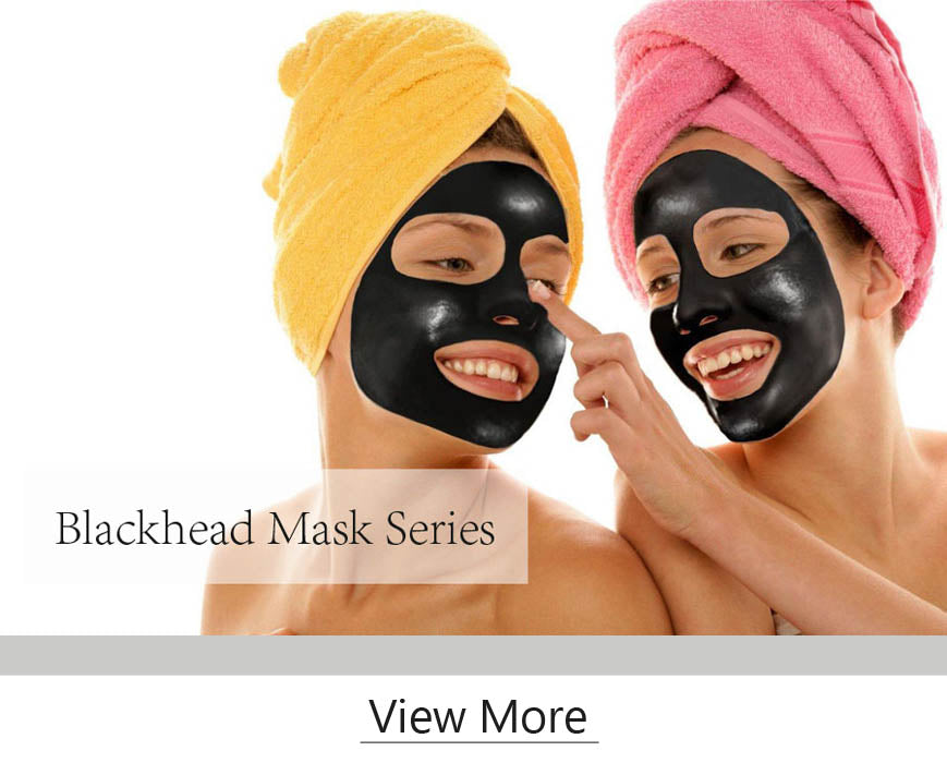 blackhead removal Series FAQ -black face mask - blackhead removal mask
