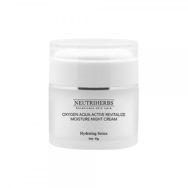 Best Face Moisturizer Night Cream for Combination Skin - amarrie cosmetics