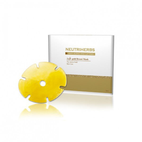 24K Gold Breast Tightening Firming Mask - amarrie cosmetics
