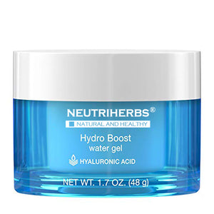 Hydrating Water Face Gel Moisturizer for Dry Skin Private Label | Low MOQ - amarrie cosmetics