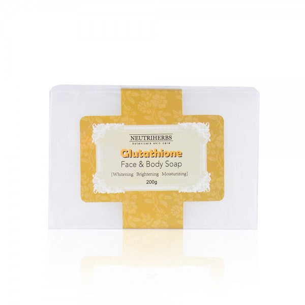 Best Skin Whitening Soap – Glutathione soap - amarrie cosmetics