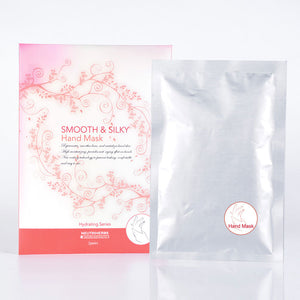 Moisturizing Hand Mask For Dry Hands - amarrie cosmetics
