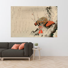 Load image into Gallery viewer, Armor Colossal Art Print