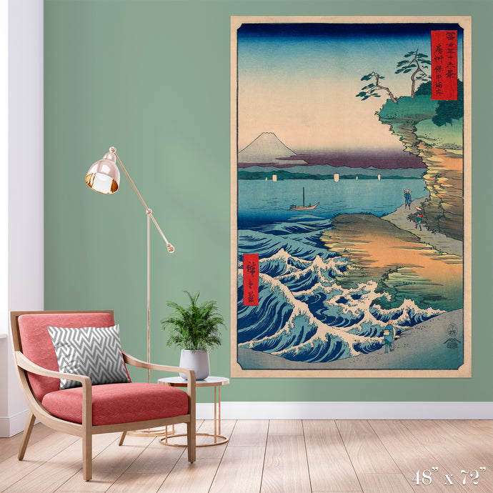 Coast Colossal Art Print