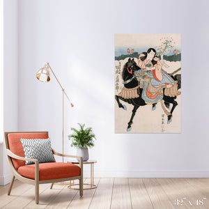 Ride Colossal Art Print