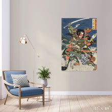 Load image into Gallery viewer, Samurai Colossal Art Print