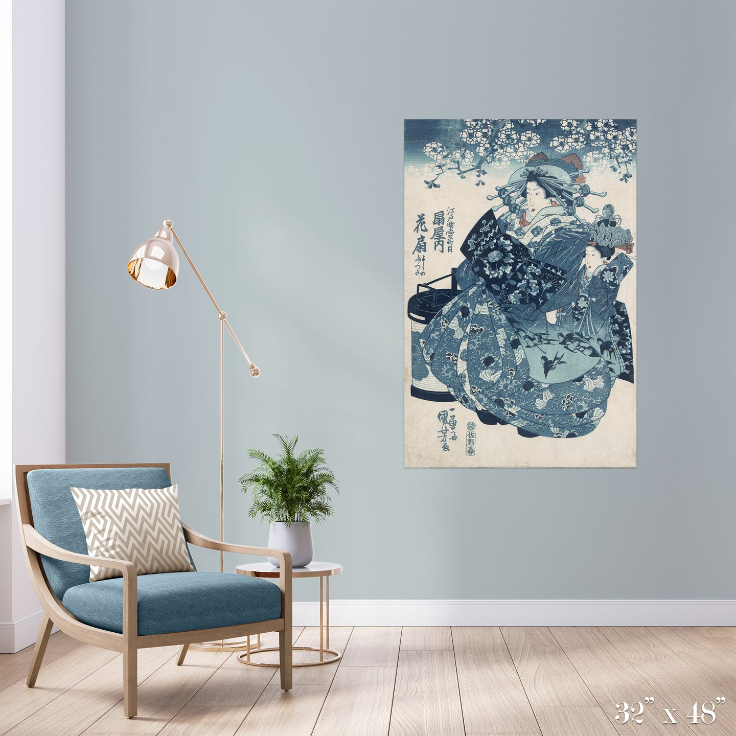 Shades of Blue Colossal Art Print