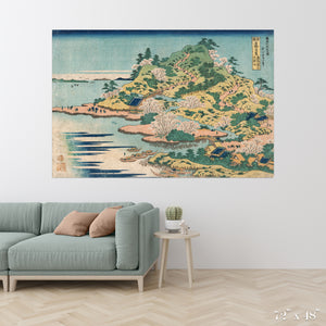 Village Colossal Art Print