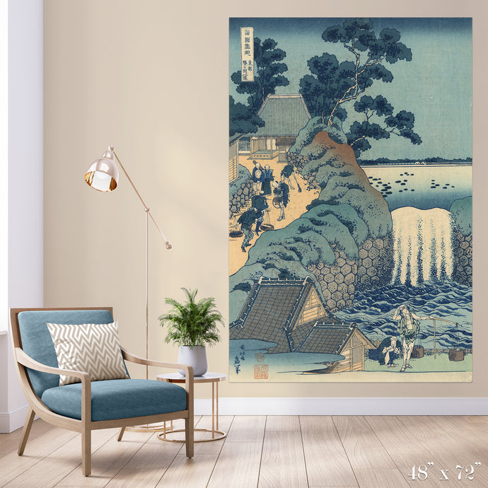 Waterside Colossal Art Print