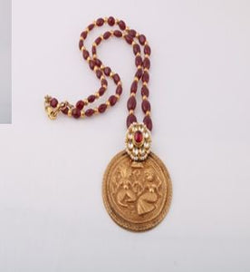 Tribal Pendant Necklace
