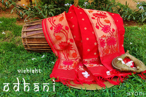 The Woven Story: Red