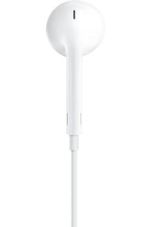 Apple EarPods with 3.5MM Headphone Plug - White - www.emarketkw.com