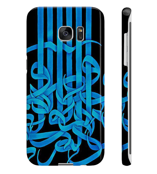 Farsi Calligraphy Slim Phone Cases