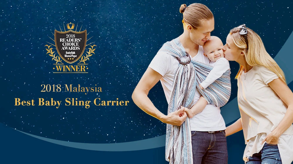2018 AWARDS BABY SLING