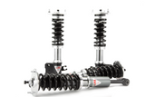 Silver's NEOMAX Coilover Kit - Nissan Skyline (R32) 1989-1994