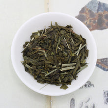 Load image into Gallery viewer, Sencha wakame seaweed loose leaf tea