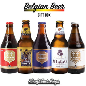 Belgian Gift Box - Shipping Included!