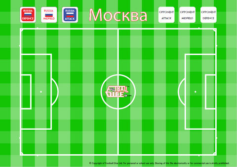 FIFA World Cup Russia 2018 printable Moscow stadium pitch