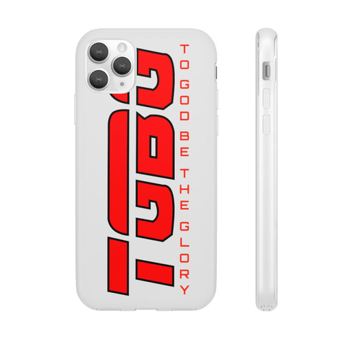 TGBG RED Flexi Case