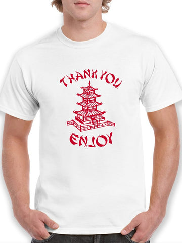 Chinese Food Thank You Enjoy Men's T-Shirt