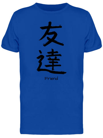 Japanese Kanji Friend Tee Men's -Image by Shutterstock