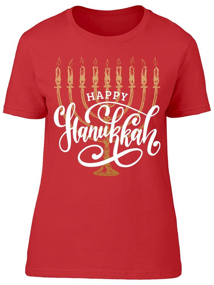 Judaic Religion Traditions Tee Women's -Image by Shutterstock